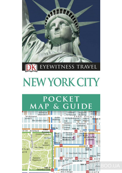 Фото - New York City Pocket Map and Guide