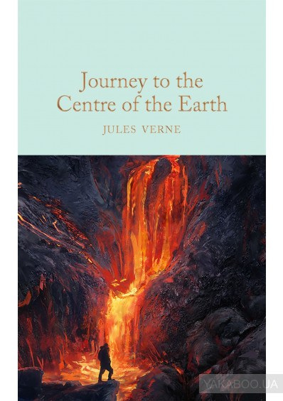 Фото - Journey to the Centre of the Earth
