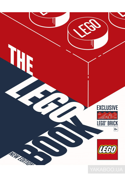 Фото - The LEGO Book New Edition