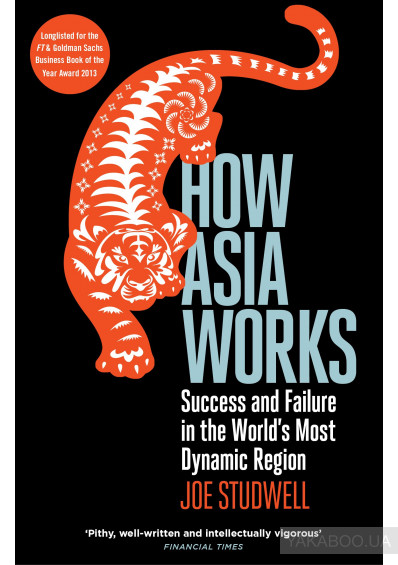 Фото - How Asia Works