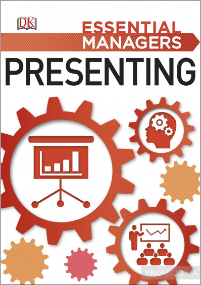 Фото - Presenting (Essential Managers)