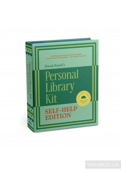Фото - Knock Knock Personal Library Kit: Self-Help Book Edition