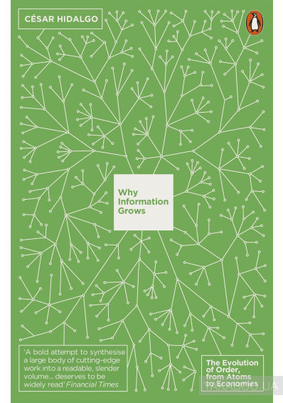 Фото - Why Information Grows