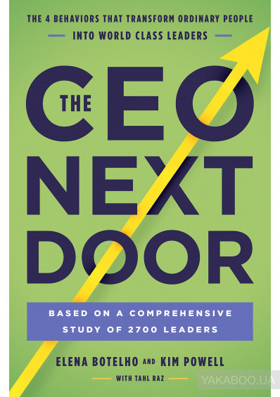 Фото - The CEO Next Door. What It Takes to Get to the Top, and Succeed