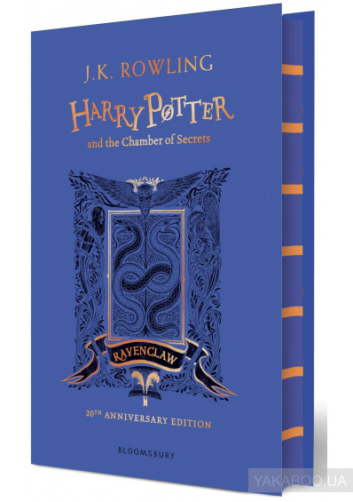 Фото - Harry Potter and the Chamber of Secrets – Ravenclaw Edition