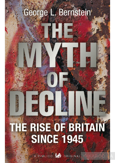 Фото - The Myth Of Decline. The Rise of Britain Since 1945