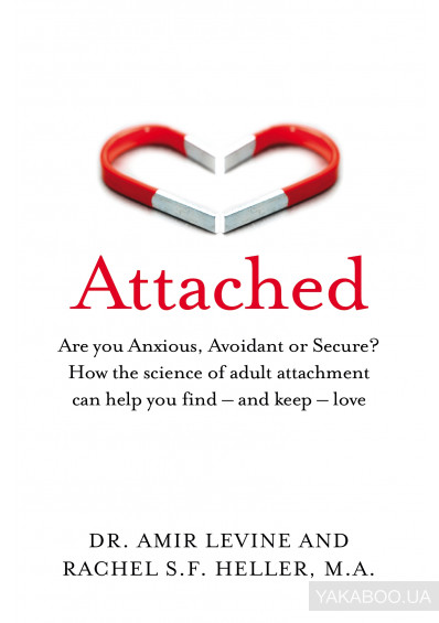 Фото - Attached: Are you Anxious, Avoidant or Secure? How the science of adult attachment can help you find – and keep – love