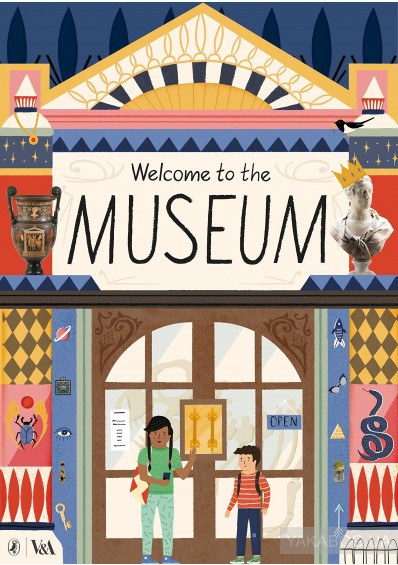 Фото - Welcome to the Museum