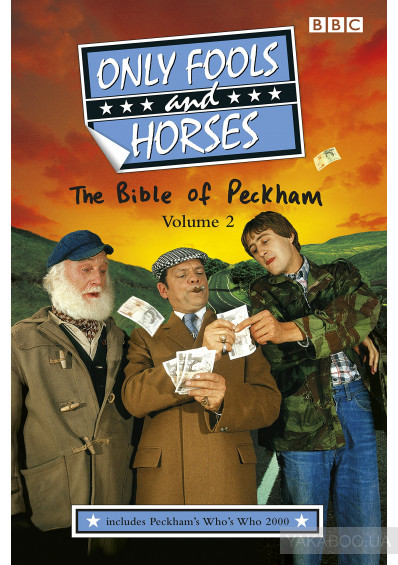 Фото - Only Fools And Horses - The Scripts Vol 2