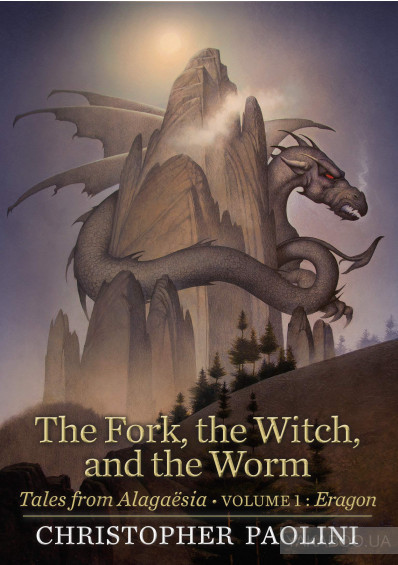 Фото - The Fork, the Witch, and the Worm
