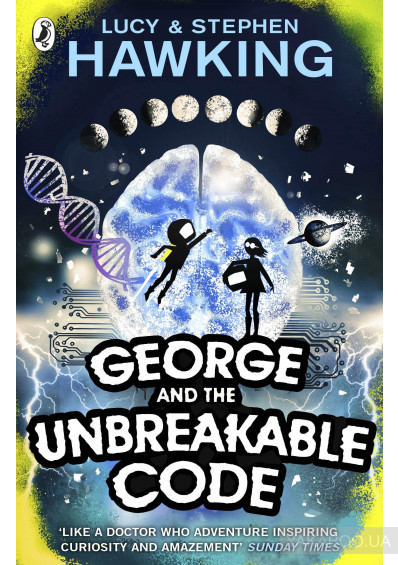 Фото - George and the Unbreakable Code