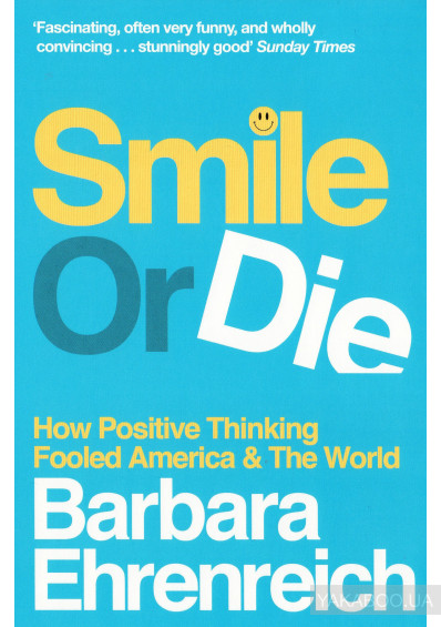 Фото - Smile or Die: How Positive Thinking Fooled America and the World