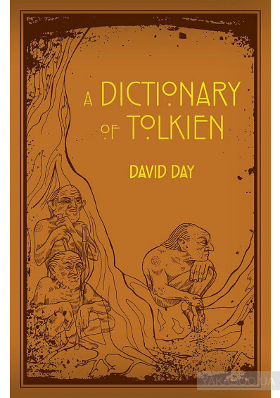 Фото - A Dictionary of Tolkien