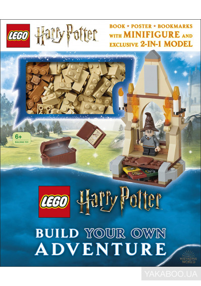 Фото - LEGO Harry Potter: Build Your Own Adventure