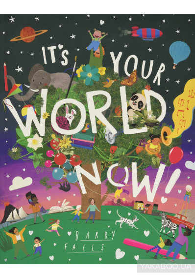 Фото - It's Your World Now!