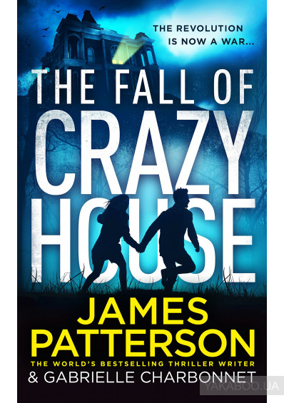 Фото - The Fall of Crazy House