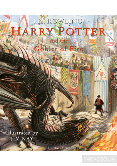 Фото - Harry Potter and the Goblet of Fire. Illustrated Edition