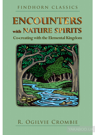 Фото -  Encounters with Nature Spirits: Co-creating with the Elemental Kingdom