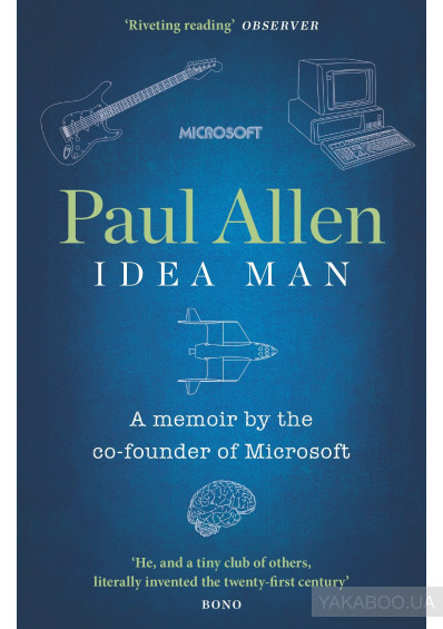 Фото - Idea Man. A Memoir by the Co-founder of Microsoft