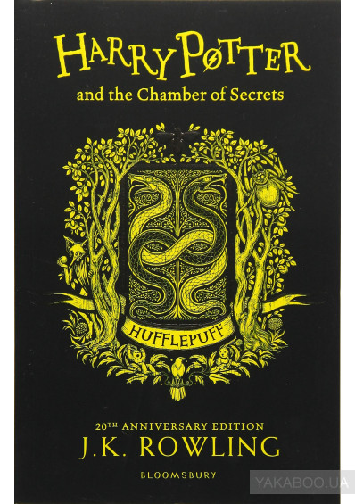 Фото - Harry Potter and the Chamber of Secrets – Hufflepuff Edition
