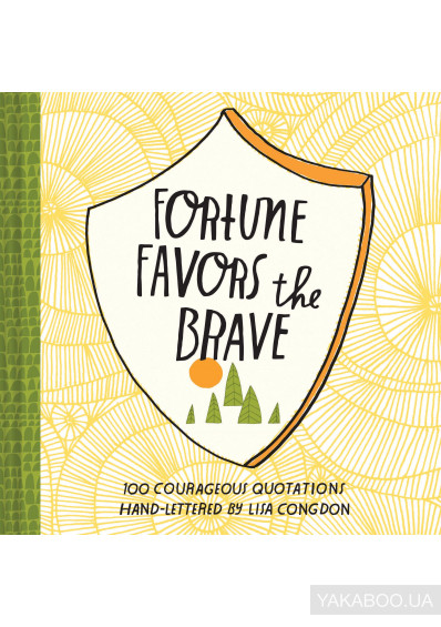 Фото - Fortune Favors the Brave. 100 Courageous Quotations