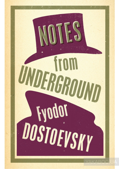 Фото - Notes from Underground