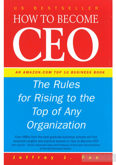 Фото - How To Become CEO