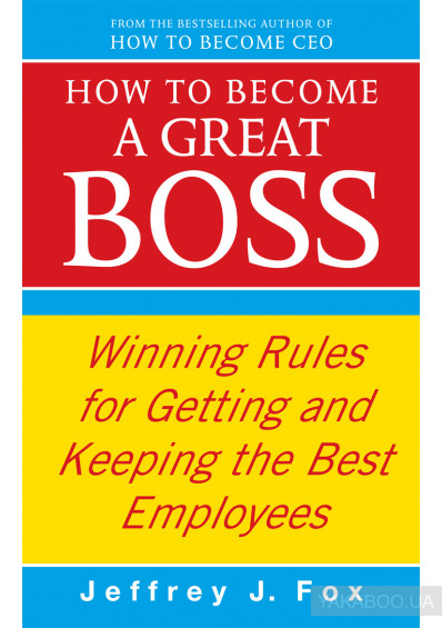 Фото -  How To Become A Great Boss