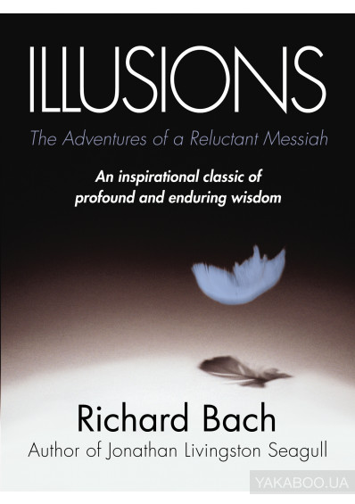 Фото - Illusions. The Adventures of a Reluctant Messiah