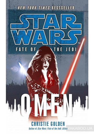 Фото - Star Wars. Fate of the Jedi. Omen