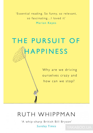 Фото - The Pursuit of Happiness