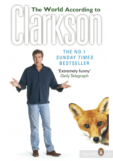 Книга The World According to Clarkson