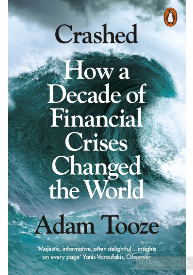 Фото - Crashed. How a Decade of Financial Crises Changed the World
