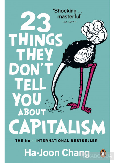 Фото - 23 Things They Don't Tell You About Capitalism
