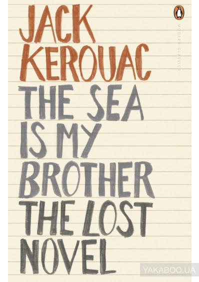 Фото - The Sea is My Brother. The Lost Novel