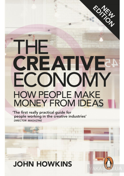 Фото - The Creative Economy: How People Make Money From Ideas