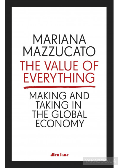 Фото - The Value of Everything. Making and Taking in the Global Economy