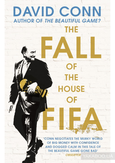 Фото - The Fall of the House of Fifa