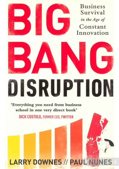 Фото - Big Bang Disruption