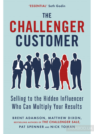 Фото - The Challenger Customer. Selling to the Hidden Influencer Who Can Multiply Your Results