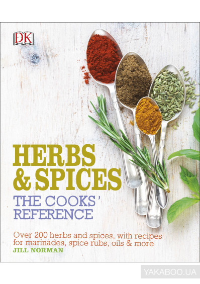 Фото - Herb and Spices: The Cooks Reference