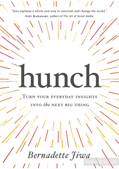 Фото - Hunch. Turn Your Everyday Insights into the Next Big Thing