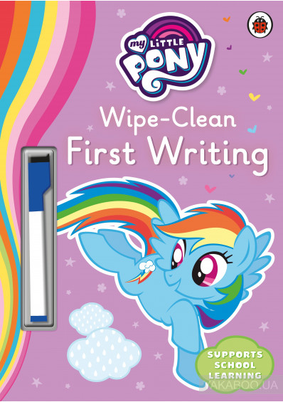 Фото - My Little Pony: Wipe-Clean First Writing