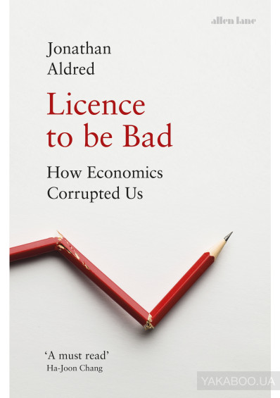 Фото - Licence to be Bad