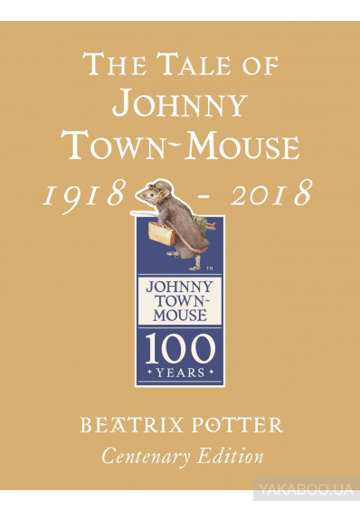 Фото - The Tale Of Johnny Town Mouse