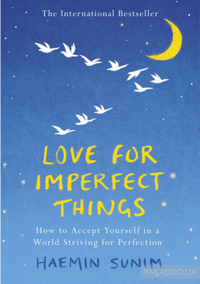 Фото - Love for Imperfect Things