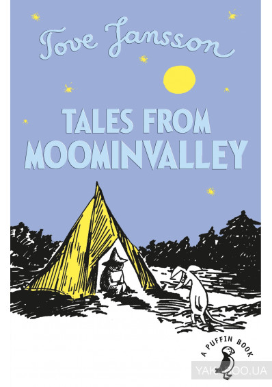 Фото - Tales from Moominvalley