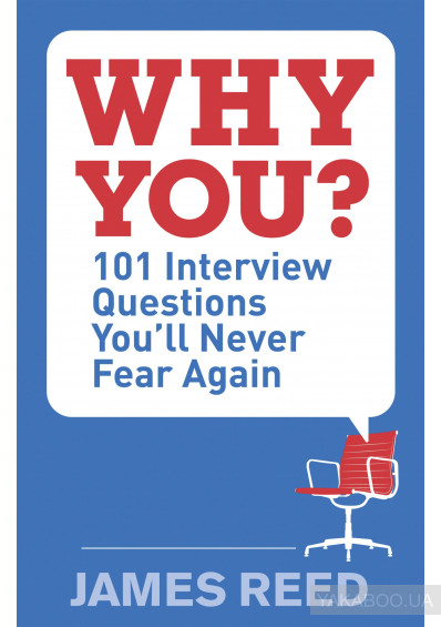 Фото - Why You?: 101 Interview Questions You'll Never Fear Again
