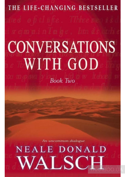 Фото - Conversations with God. Book 2. An Uncommon Dialogue