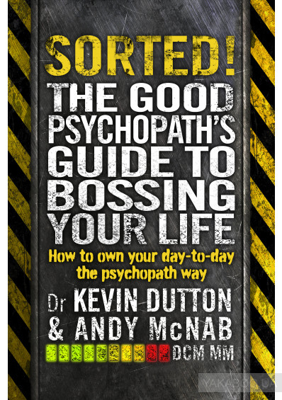 Фото - Sorted! The Good Psychopath's Guide to Bossing Your Life